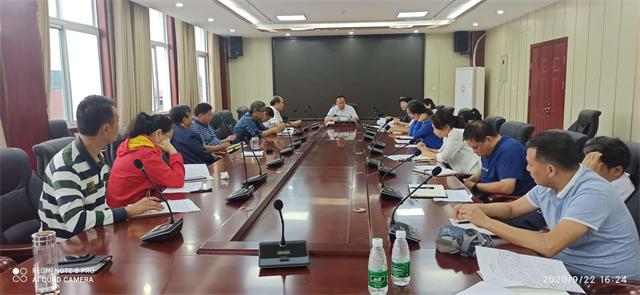 周口幼shi纪wei召开党员干部警示教育会